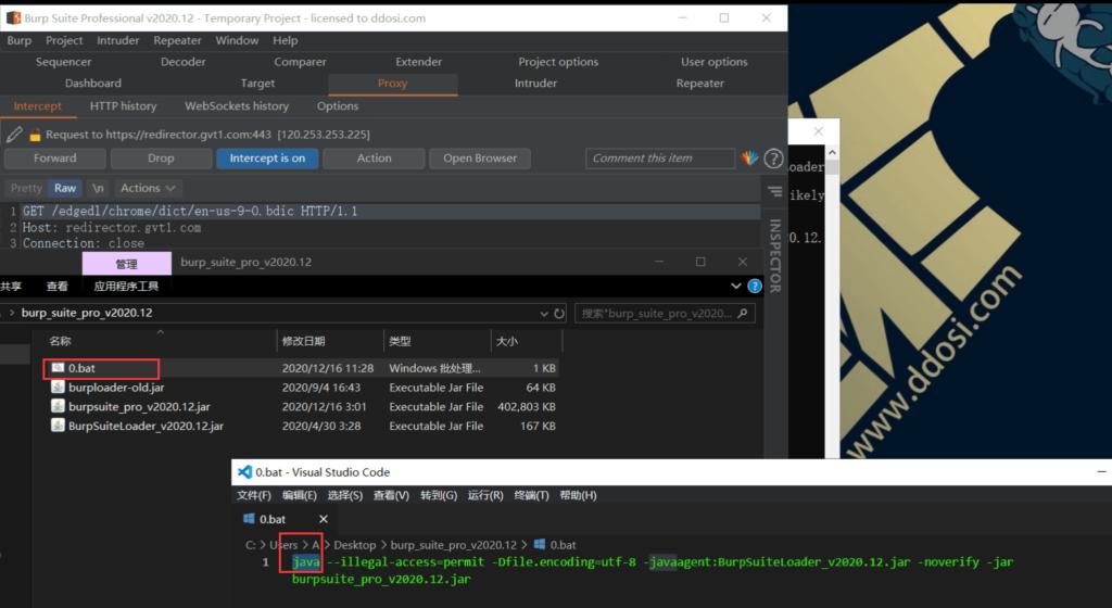 图片[5]-BurpSuite2020.12破解版下载 build5207 cracked-思安阁