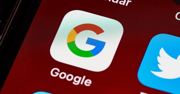 图片[1]-近期没有使用 Gmail、Google Drive 或相册的人请注意! 谷歌将清理僵尸用户-思安阁
