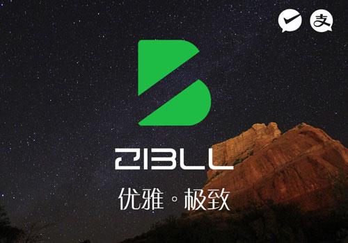 图片[1]-Zibll子比主题V5.1.1破解版免授权源码开心版-思安阁